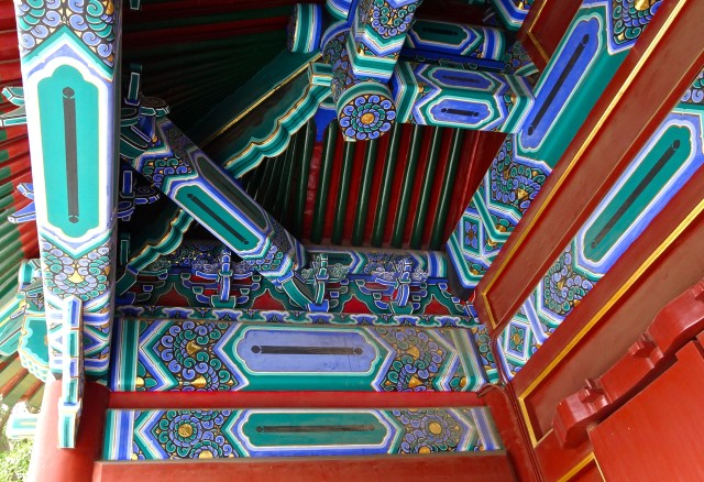 Ceiling decoration of entry gate; DSC00167 © DY of jtdytravels