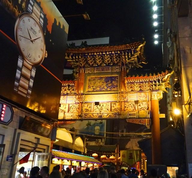 Night Market ; DSC00200 © DY of jtdytravels