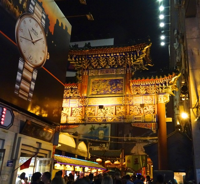Night Market ; DSC00200 © DY of jtdytravels