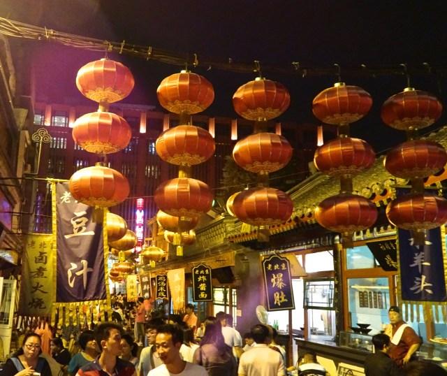 Night Market; DSC00205 © DY of jtdytravels