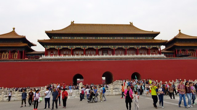 """Entrance to 'The Forbidden Palace""""; DSC00248 © DY of jtdytravels"""