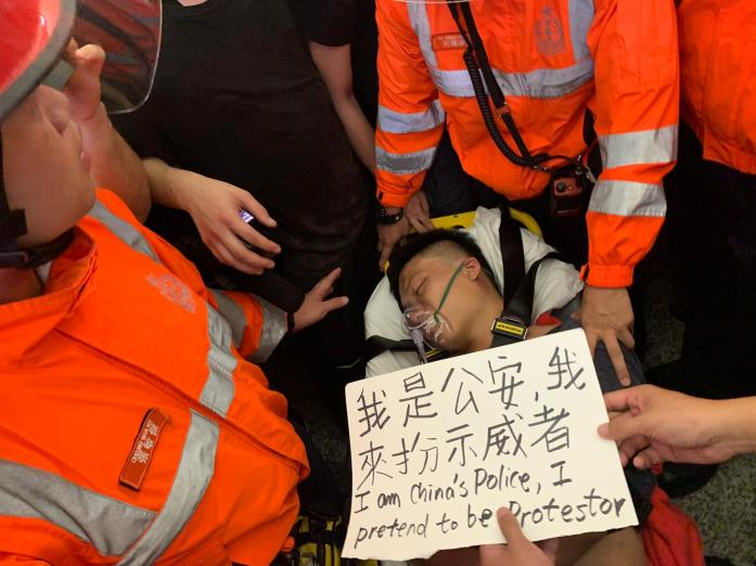 An airdropped image by protesters showing a man they believe is an undercover policeman.
