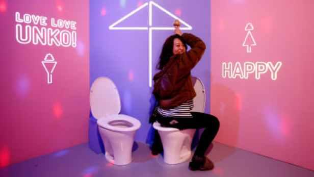 Image result for poop museum japan