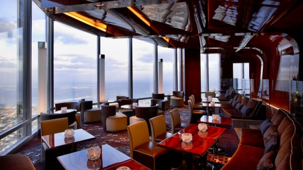 Atmosphere-Lounge-(3)