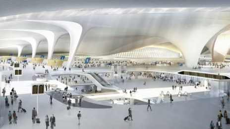 The World's Biggest Airport In China