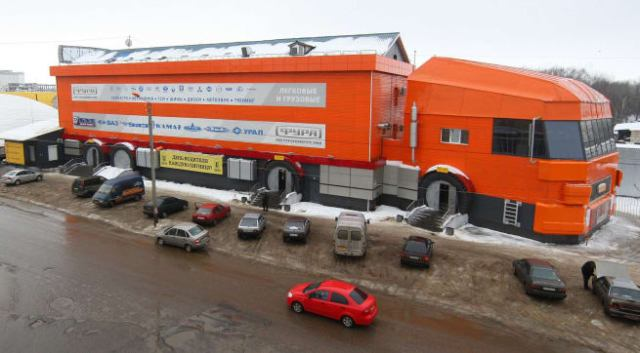 This red truck-shaped shop in Kostroma, Russia, sells auto parts. Who'd have guessed?