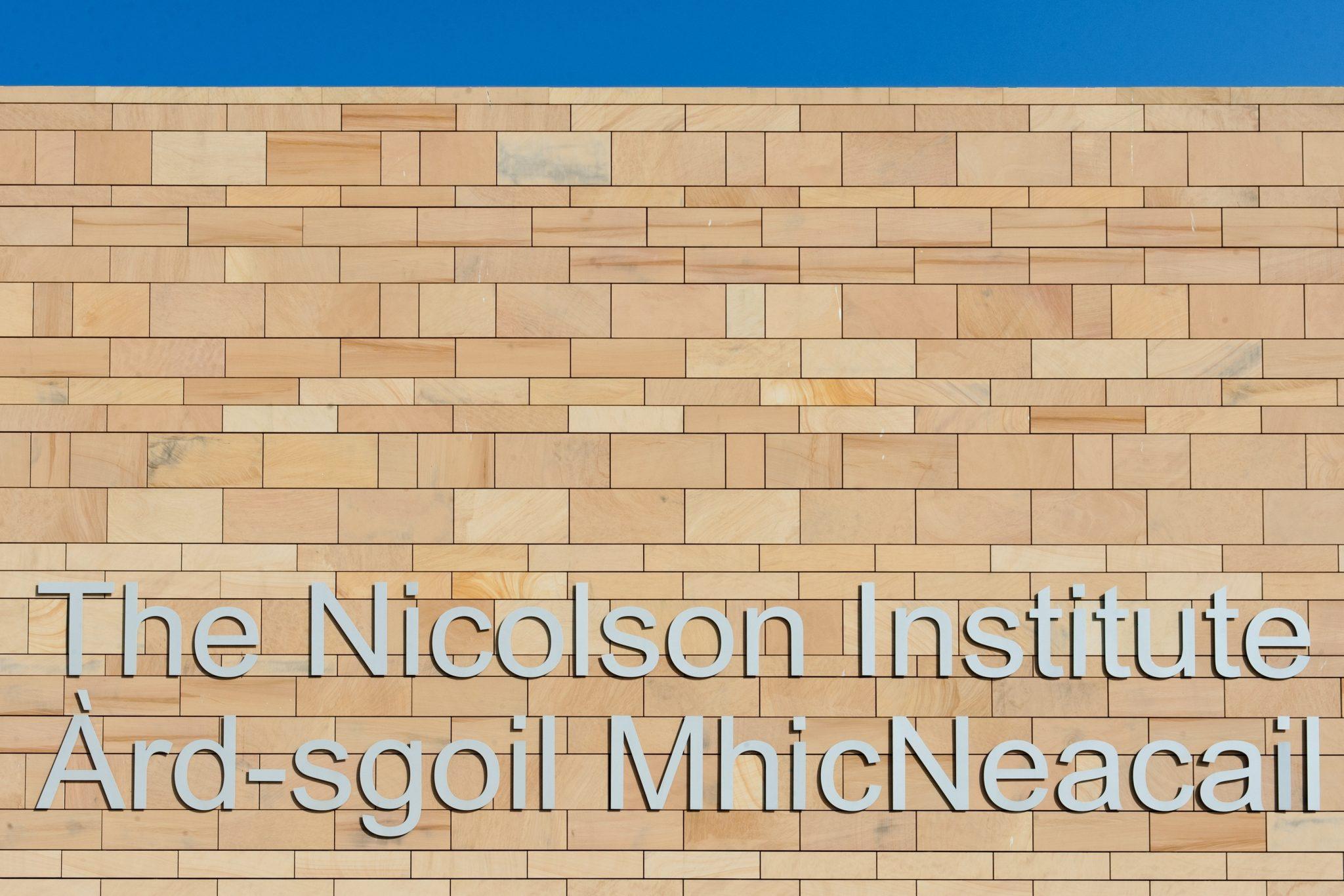 Aerolite Stone The Nicolson Institute (17)