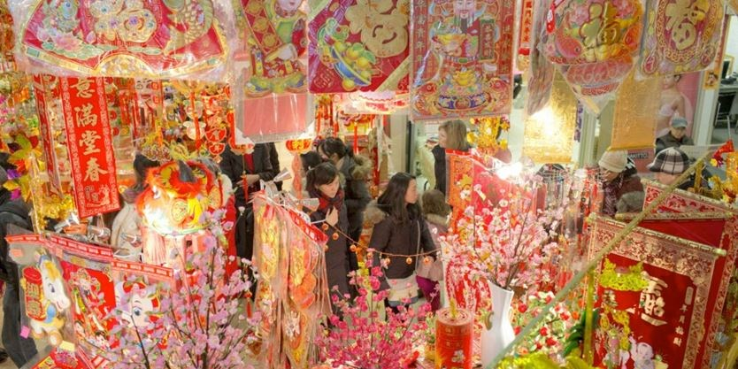 Happy Chinese New Year    Toronto com Dragon City Mall in Chinatown News In Toronto