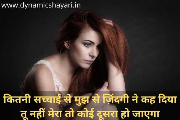 hindi shayari on zindagi