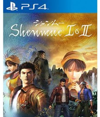 Shenmue_I_PS4-Playable