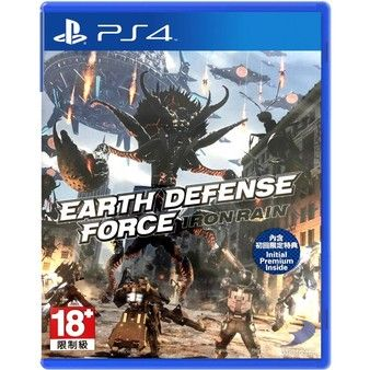 EARTH DEFENSE FORCE: IRON RAIN PS4 PKG