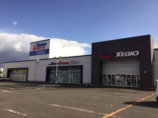 スーパースポーツゼビオ 北見店 | 北海道 北見市 | SUPER SPORTS XEBIO (スーパースポーツゼビオ、ゼビオスポーツ  オフィシャルサイト)