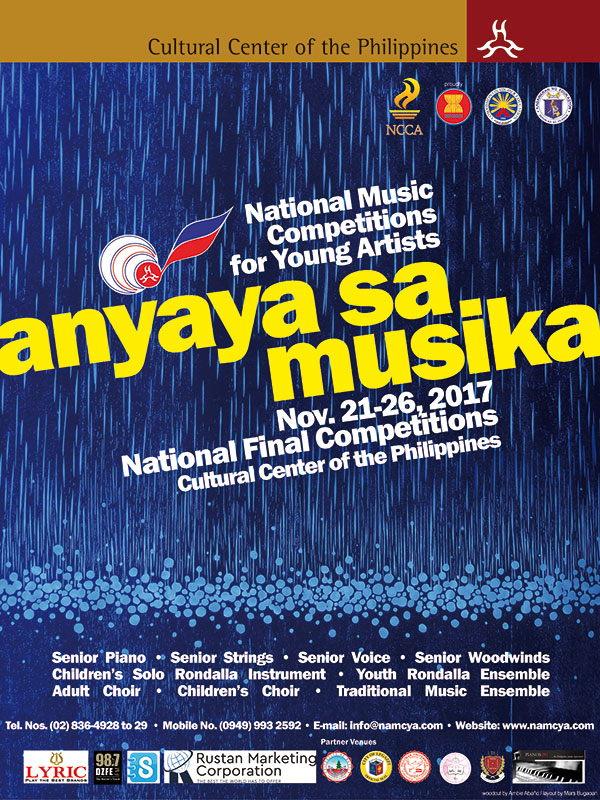 dyosathemomma-National Music Competitions for Young Artists 2017