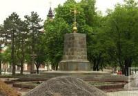 Старовинний храм під пам'ятником Леніну знайшли у Кривому Розі