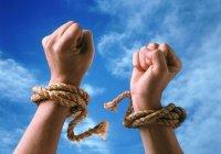 Як побороти негативні звички?