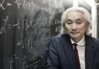 Наука доводить існування Бога: заява фізика-теоретика Мічіо Каку