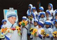 Присвячені Матері Терезі виставка і конференція пройдуть в ООН