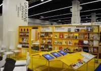 Українські письменники представили свій стенд на найбільшому книжковому ярмарку світу