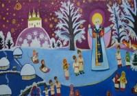Електронний лист до Св. Миколая