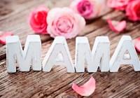 Теплі спогади про маму…