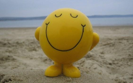 Справжнє щастя це…