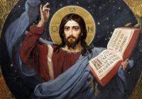Студенти зможуть вивчати мову, якою говорив Ісус