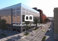 Грандіозний музей Біблії відкрився у Вашингтоні
