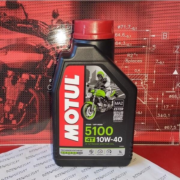 Масло Motul 5100 10W40 4Т 1л полусинтетическое моторное для мотоциклов 104066