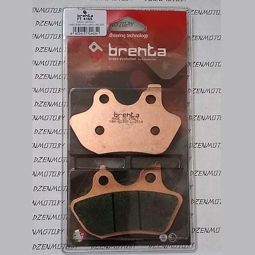 Колодки тормозные BRENTA FT4165 синтетические