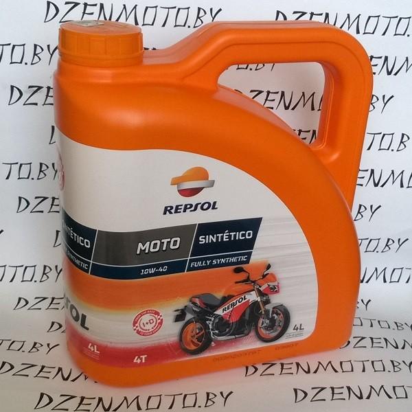 Масло Repsol 10W40 MOTO SINTETICO 4Т 4л моторное синтетическое для мотоциклов RP163N54