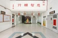 學院設備-學院中廳 (1)