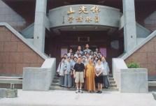 2002年跨国游学照片 (80)