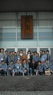2008年跨國遊學-佛光大學1