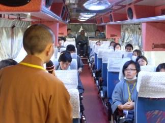 2008年跨國遊學-解說