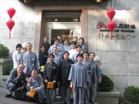 2009學年跨國遊學-事業單位1