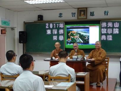 院長覺誠法師主持開學典禮。