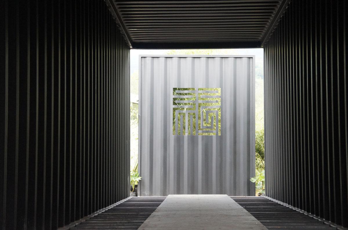Xiang Xiang Pray House - 03
