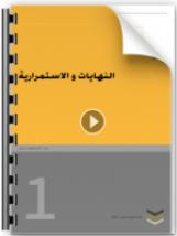 Capture d'écran 2013-09-09 à 06.47.42