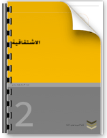 Capture d'écran 2013-10-23 à 15.54.01