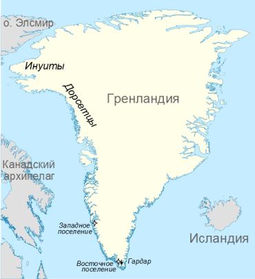 Medieval Greenland_dzsarea