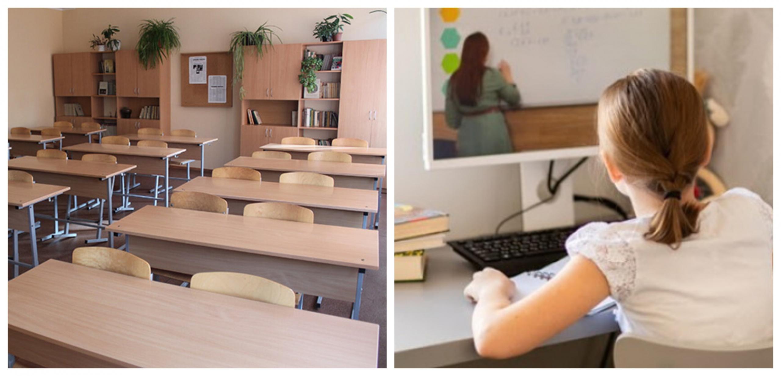 Mokinių atostogos baigiasi: pamokos vyks nuotoliniu būdu 15
