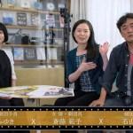 元劇団員沢城みゆきさんの予告動画にある「特別イベント」ってなんぞ?詳しく説明します