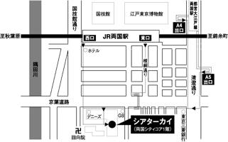 シアターX [カイ]-地図