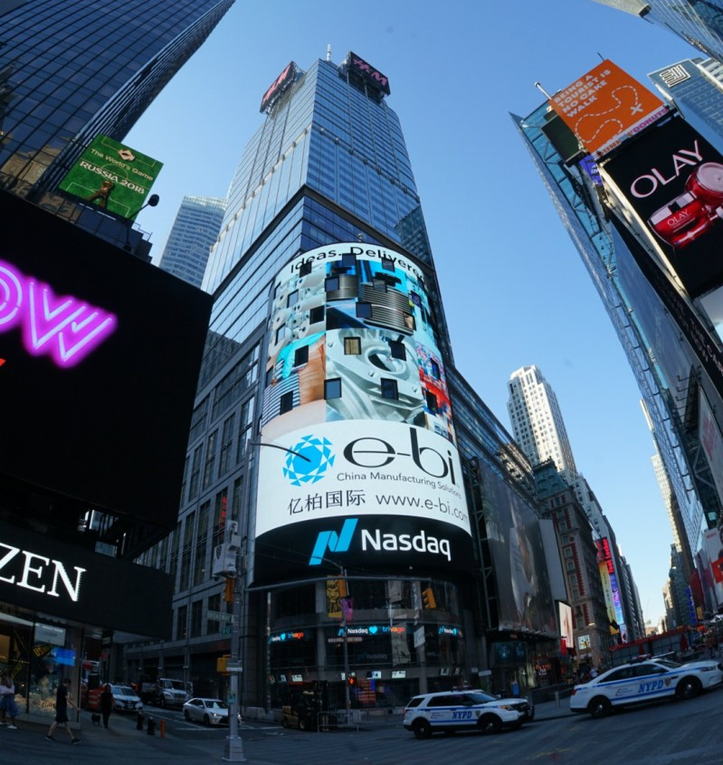 E-BI on Nasdaq billboard in Times Square