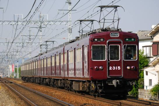 阪急電車 2300 系