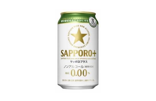 SAPPRO+(サッポロプラス)
