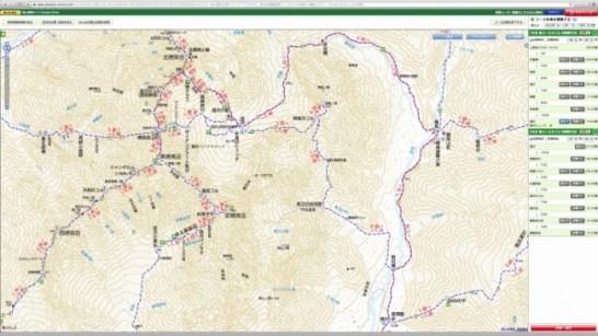 登山地図&計画マネージャ
