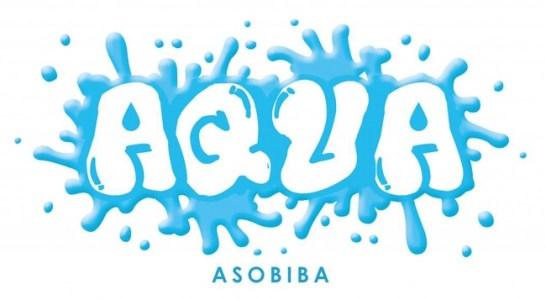 ASOBIBA AQUA 豊洲(アソビバ アクア)