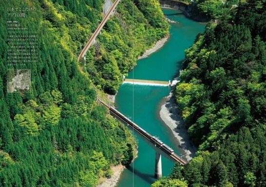 日本でここだけのアプト区間(東海・大井川鐡道)- ニッポンの絶景鉄道