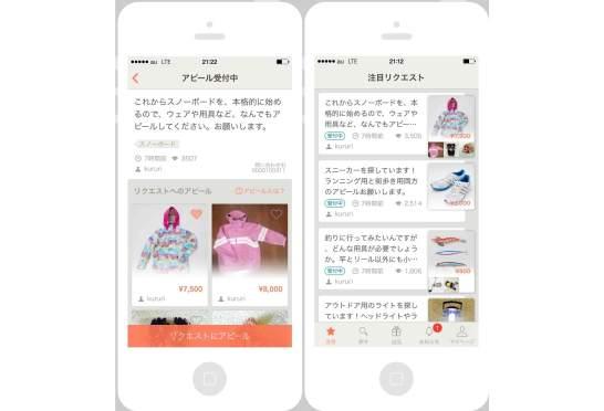 KURURi - 大日本印刷